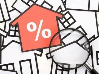 При каких условиях банки снижают процентные ставки по ипотеке?