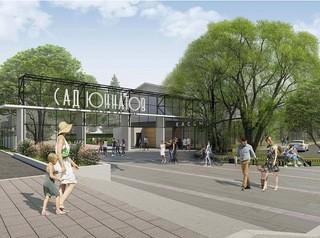Омичам показали дизайн общественных пространств, которые благоустроят в 2021 году
