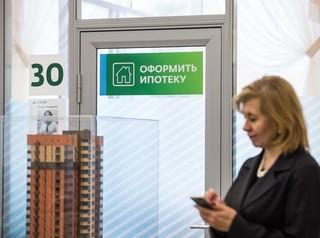 На первичном рынке появится ипотека со сниженной ставкой