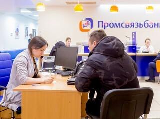 ПСБ начинает прием заявок на ипотеку по ставке 6%