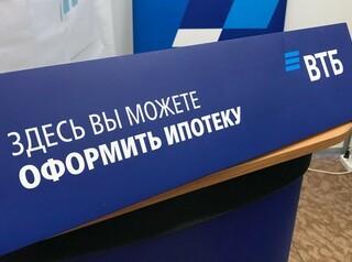 Банк «ВТБ» снизил размер первоначального взноса по программе госипотеки