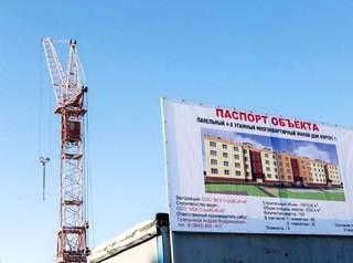 Микрорайон для участников соцпрограмм начали строить в деревне Береговая