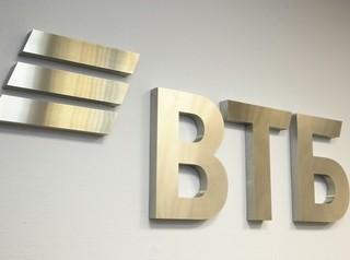 «ВТБ» снизил ставки на ипотеку по двум документам