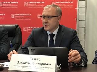 На достройку домов «Реставрации» нужно 5,3 миллиарда рублей