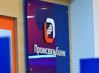 ПСБ запустил агрегатор скидок на жилье