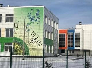 Школу в Хомутово вводят в эксплуатацию