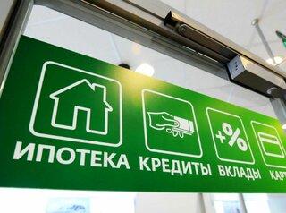 Банки ищут возможность повысить спрос на ипотеку