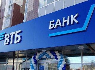 Банки вводят новые послабления для заемщиков