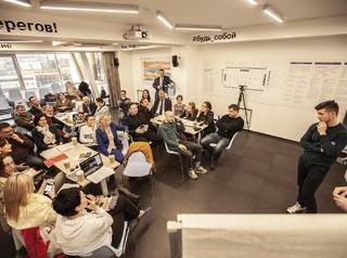 Пять городов Иркутской области в сентябре активируют креативные кластеры