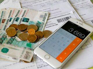 Расходы на оплату услуг ЖКХ хотят законодательно ограничить