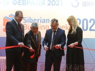 Сибирская строительная неделя начала работу в Новосибирске