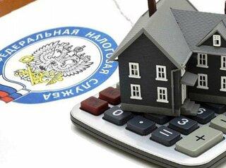 До 1 декабря собственники недвижимости должны уплатить налог на имущество