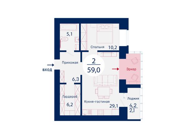 Планировки Жилой комплекс SCANDIS (Скандис), дом 11 - Планировка двухкомнатной квартиры 59 кв.м