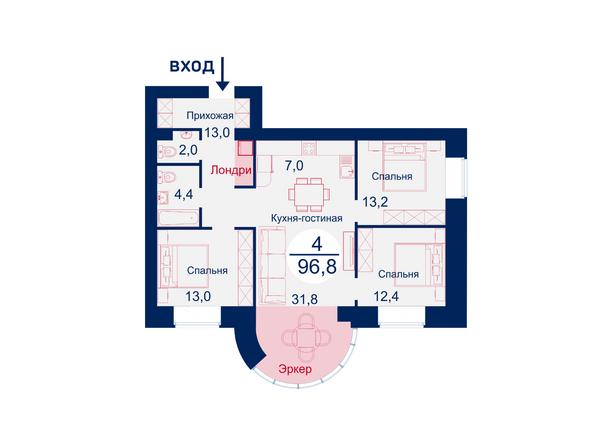 Планировки Жилой комплекс SCANDIS (Скандис), дом 9 - Планировка четырехкомнатной квартиры 96,8 кв.м