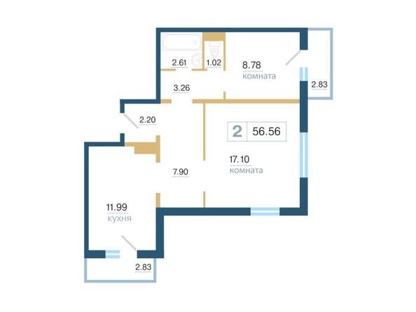Планировка 2-комн 56, 56,56 м²