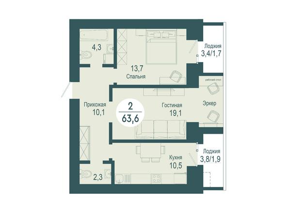 2-комнатная 63,6 кв.м
