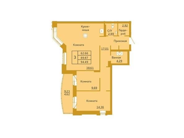 3-комнатная 94,49 кв.м