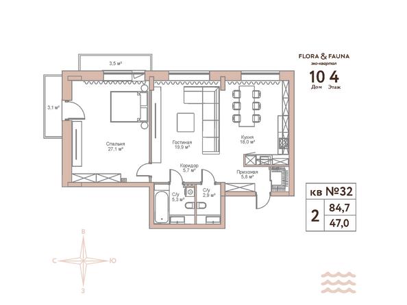 Планировки Жилой комплекс Эко-квартал Flora&Fauna (Флора и Фауна), блок Д - 2-комнатная 84,7 кв.м