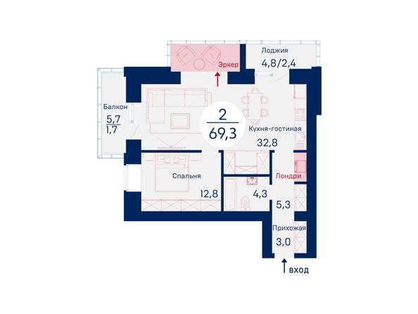 Планировка двухкомнатной квартиры 69,3 кв.м