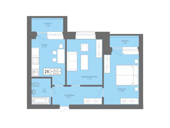 Планировки Жилой комплекс Да Винчи, дом 7 - 2-комнатная 59,34 кв.м