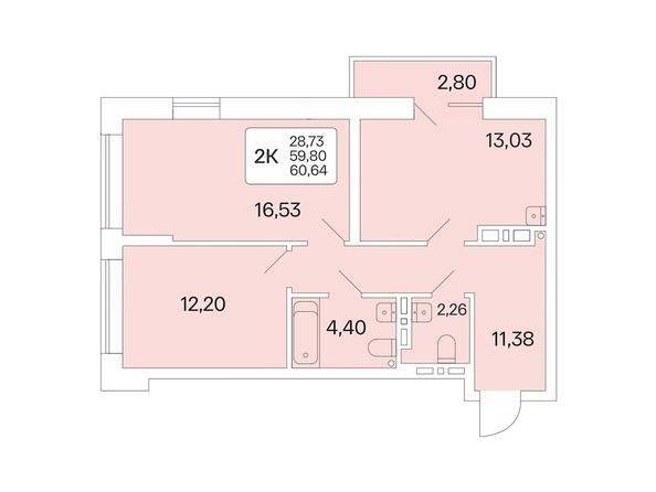 Планировка 2-комн 60,64 м²