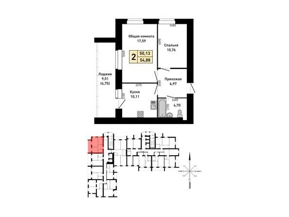 Планировка 2-комн 54,88 м²