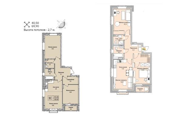 Планировки Жилой комплекс ЭВОЛЮЦИЯ, 1 оч, дом 3 - Планировка трехкомнатной квартиры 69,9 кв.м