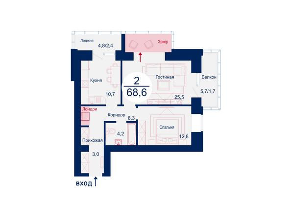 Планировки Жилой комплекс SCANDIS (Скандис), дом 7 - Планировка двухкомнатной квартиры 68,6 кв.м