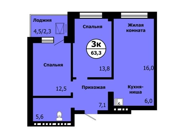 Планировка 3-комн 63,2, 63,3 м²