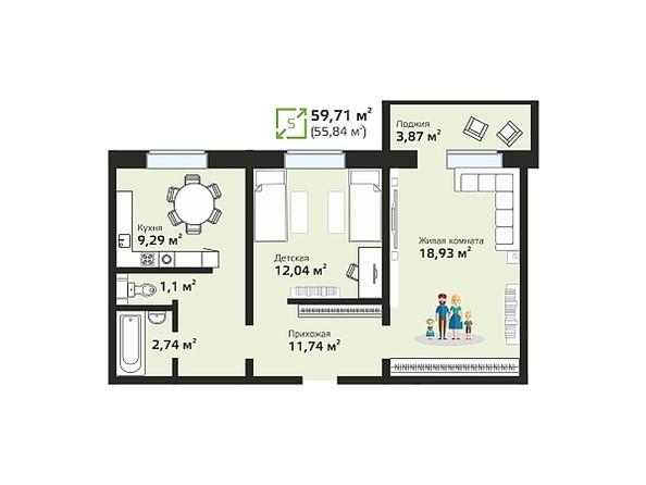 Планировки Жилой комплекс ЧИСТАЯ СЛОБОДА, дом 17 - Планировка двухкомнатной квартиры 59,71 кв.м