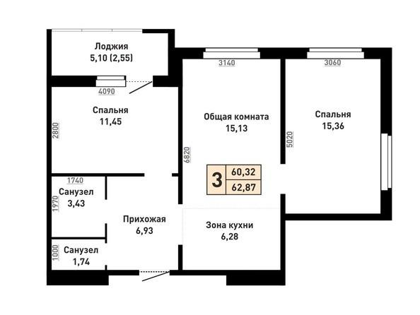 3-комнатная 60.32; 62.87 кв.м