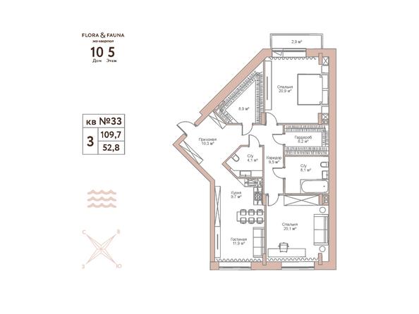 Планировки Жилой комплекс Эко-квартал Flora&Fauna (Флора и Фауна), блок Д - 3-комнатная 109,7 кв.м