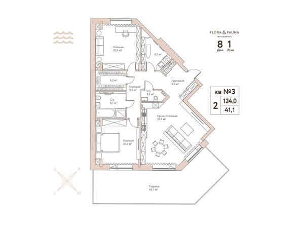 Планировки Жилой комплекс Эко-квартал Flora&Fauna (Флора и Фауна), блок В - 2-комнатная 124 кв.м