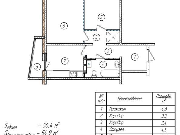 Планировки Жилой комплекс ВЕРХНИЙ БУЛЬВАР, дом 8