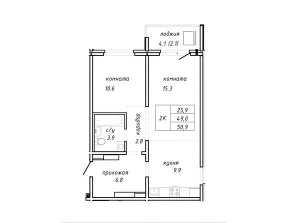 Планировка 2-комн 50 - 51,4 м²