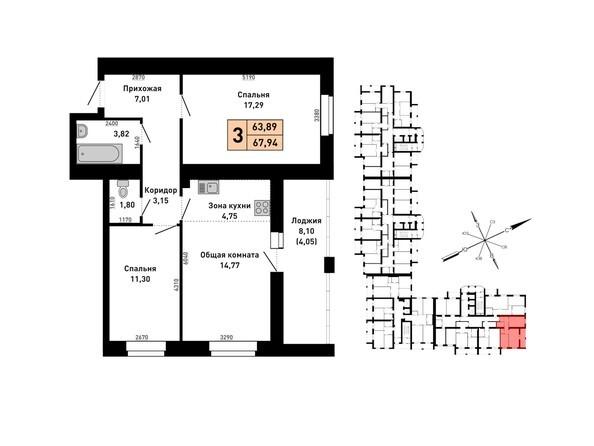 3-комнатная 67,94 кв.м