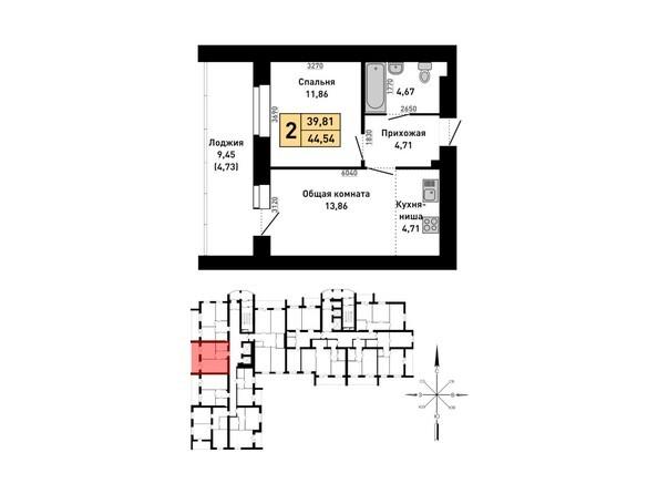 2-комнатная 44,54 кв.м