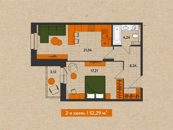 Планировки Жилой комплекс Abrikos (Абрикос) - 2-комнатная 52,29 кв.м