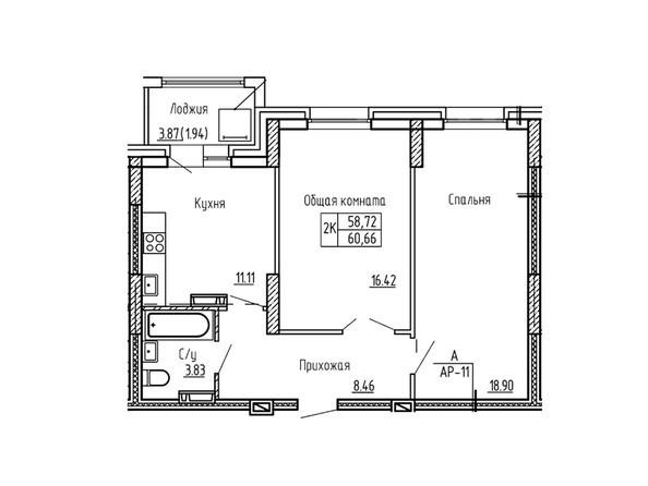 2-комнатная 60.66 кв.м