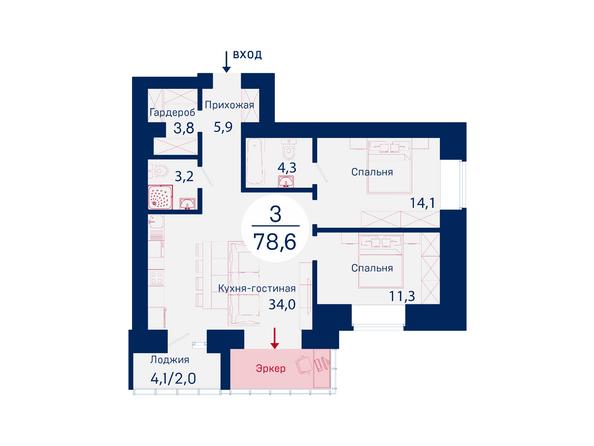 Планировки Жилой комплекс SCANDIS (Скандис), дом 6 - Планировка трехкомнатной квартиры 78,6 кв.м