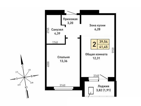 Планировка 2-комн 39,54, 41,45 м²