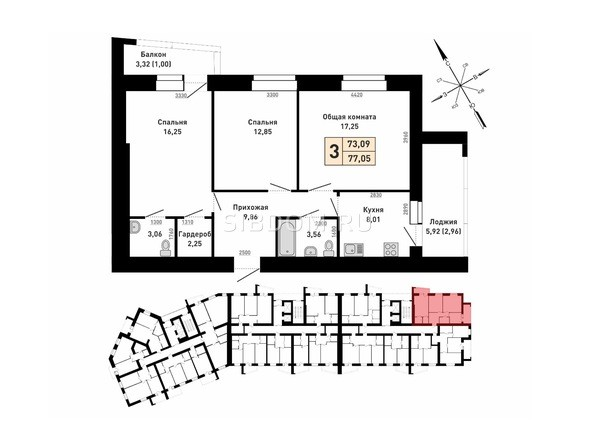 Планировка 3-комн 73,09, 77,05 м²