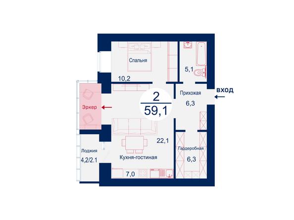 Планировки Жилой комплекс SCANDIS (Скандис), дом 5 - Планировка двухкомнатной квартиры 59,1 кв.м