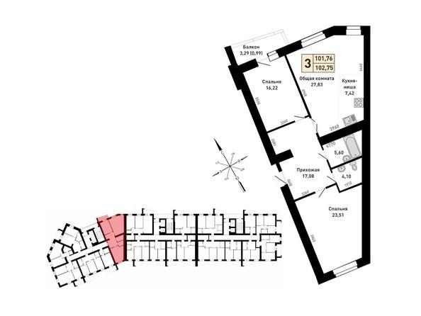 Планировка 3-комн 101,76, 102,75 м²