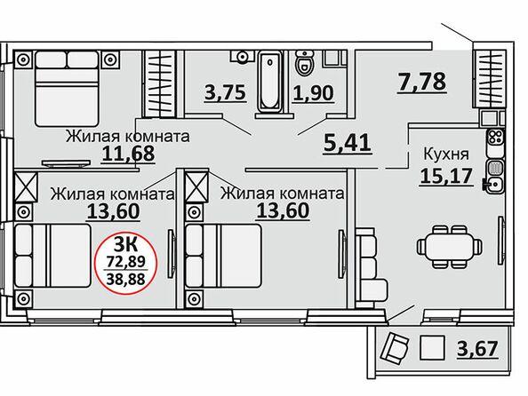 Планировки Жилой комплекс ВЕСЕННИЙ, Заречная 39, дом 2/4 - 3-комнатная 74,73 кв.м
