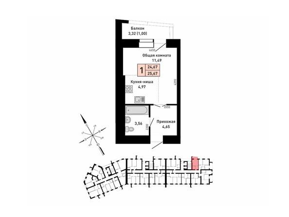 Планировка 1-комн 0 - 26,17 м²