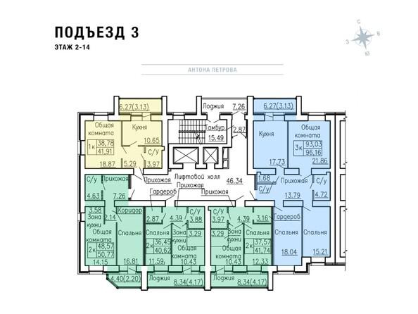 Планировки Жилой комплекс НЕВСКИЙ 2 КВР, 6 дом - Планировка этажей 2-14, 3 б/с