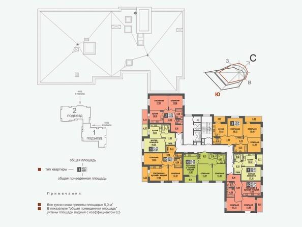 Планировки Жилой комплекс НИКОЛЬСКИЙ, дом 5 - Планировка 17 этажа