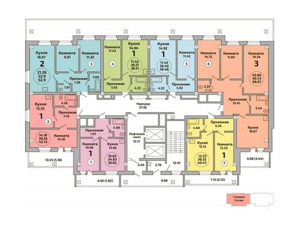 Блок-секция 1. Планировка 3 этажа