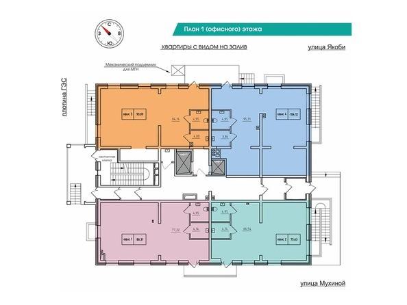 Планировки Жилой комплекс ДОМ У ЗАЛИВА - Планировка 1 этажа